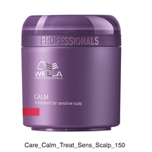 Calm Treatment - Sensitive Scalp